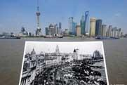 Shanghai marks the 60th anniversary of liberation