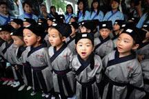 People remember poet Qu Yuan during Duanwu Festival