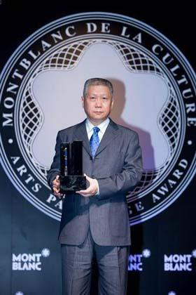 This year, the award went to antique dealer, Ma Weidu, who is well-known in China for his appreciation of antiques.