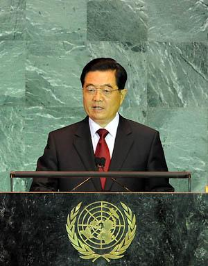 ChinesePresidentHuJintaoaddressestheopeningceremonyoftheUnitedNationsClimateChangeSummitattheUNheadquartersinNewYorkSept.22,2009.(Xinhua/ShenHong)