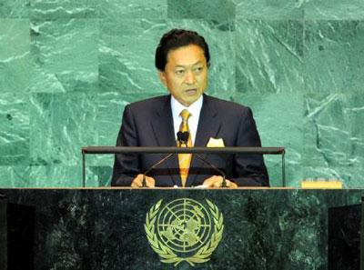 Japanese Prime Minister Yukio Hatoyama addresses the opening ceremony of the United Nations Climate Change Summit at the UN headquarters in New York Sept. 22, 2009. (Xinhua/Shen Hong)