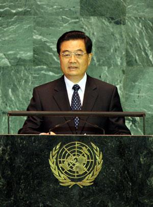 Chinese President Hu Jintao addresses the 64th United Nations General Assembly at the UN headquarters in New York, Sept. 23, 2009. The 64th session of the UN General Assembly kicked off its general debate on Wednesday. (Xinhua/Yao Dawei)