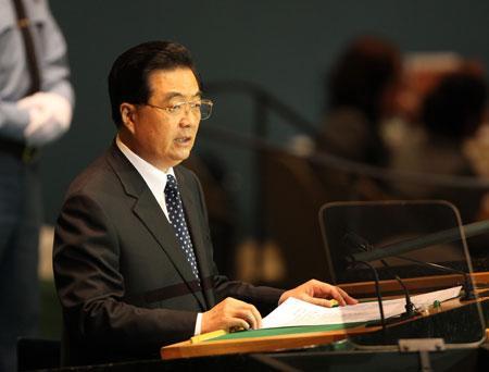 ChinesePresidentHuJintaoaddressesthe64thUnitedNationsGeneralAssemblyattheUNheadquartersinNewYork,Sept.23,2009.The64thsessionoftheUNGeneralAssemblykickedoffitsgeneraldebateonWednesday.(Xinhua/JuPeng)