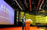 10th annual meeting of CAST opens in Zhengzhou