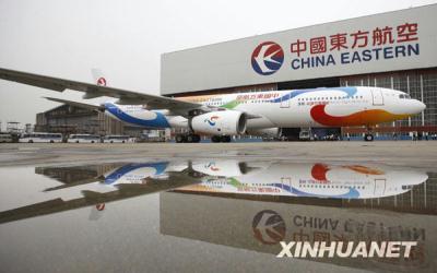 ChinaEasternAirlinesunveileditsfirstplanetobedecoratedwiththemesfromtheShanghaiWorldExpo.