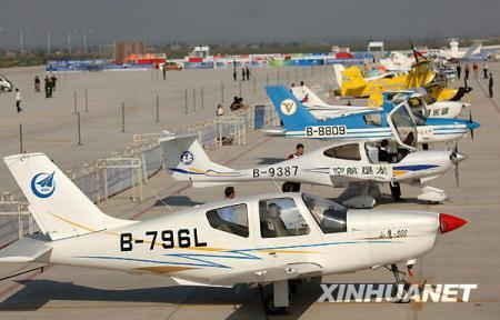 China International Aviation Event Picture Courtesy of cctv.com and Sinhuanet News