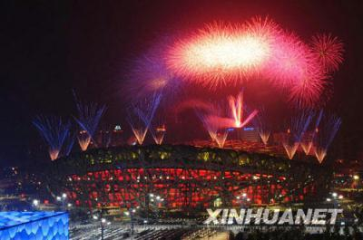 Last year, China's dream of hosting an Olympic Games came true.
