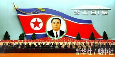 Today marks the 61st anniversary of the founding of the Democratic People's Republic of Korea.