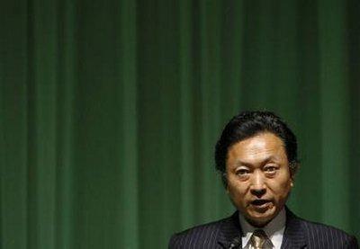 JapanesePrimeMinister-electYukioHatoyamamakesanopeningspeechatAsahiWorldEnvironmentForum2009inTokyoSeptember7,2009.REUTERS/ToruHanai